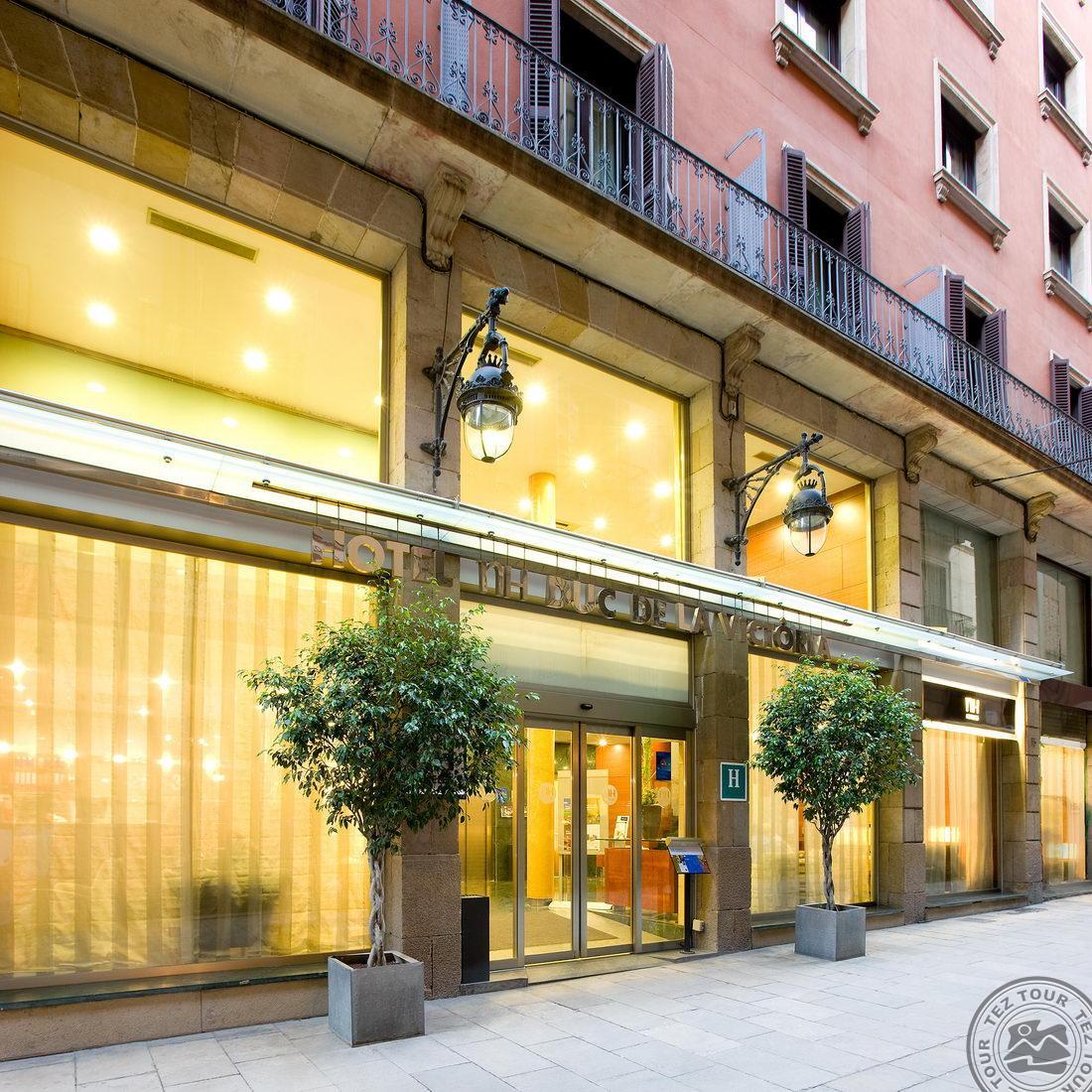 Hotel nh barcelona centro barcellona for Barcellona hotel centro economici